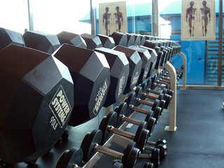 How cool would a fitness gym for HSPs and introverts be?!